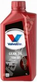 Valvoline GEAR OIL 75W-80 RPC 1L